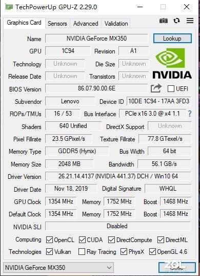 MX350独显性能怎么样?来看看这份测试报告
