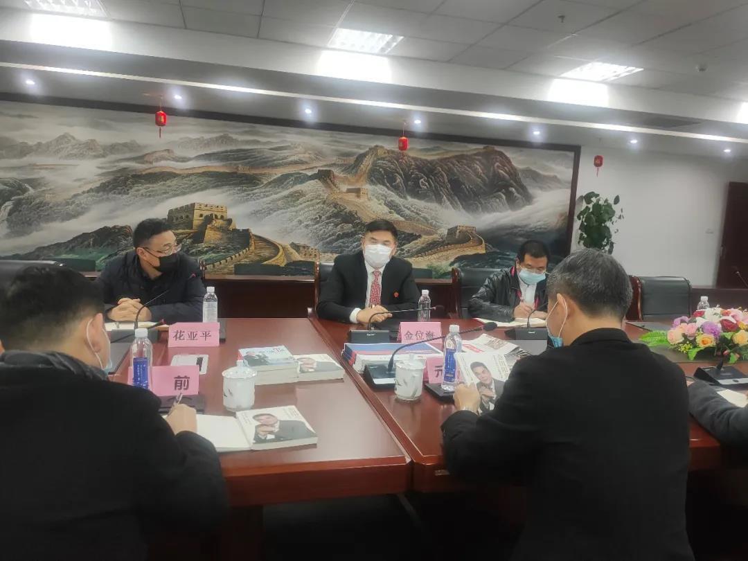 浙江省工商联副主席元成茂到访金田阳光调研集团复工复产情况