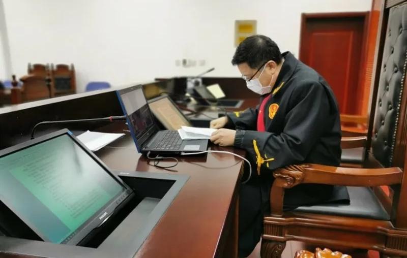 院庭长带头网上开庭 引领司法新常态