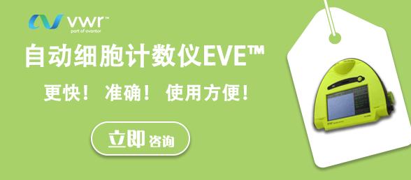 自动beplay体育官方网Beplay最新安卓版下载仪EVE™