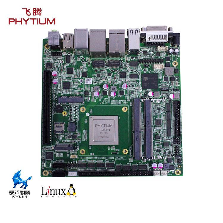 国产化工控机ATX电源常见故障类总