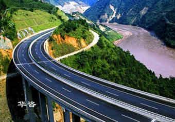 广东省保障公路、公路附属设施质量和安全技术评价技术要求_专业单位