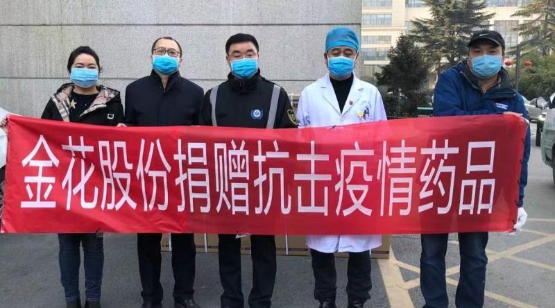金花捐药 助力国家紧急医学救援队疾驰武汉