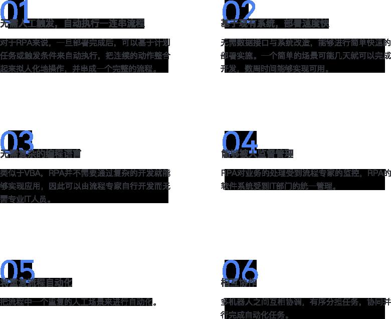 和信制造业财务机器人  智能财税 (共享财务/非共享)