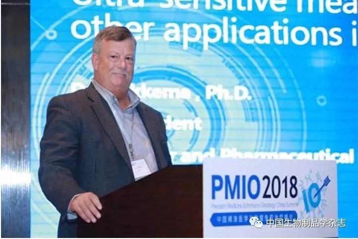 华粤瑞科诚邀您参加2020中国精准医学与肿瘤免疫治疗峰会(PMIO)
