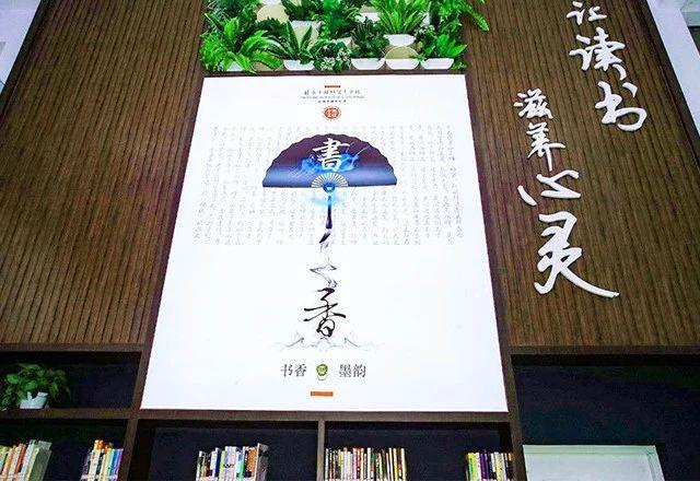 """""""书香中国·经典世界"""",让阅读成为一种习惯"""