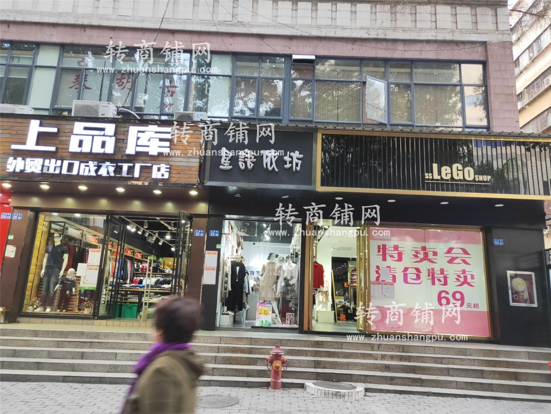 福田繁华地段10年老店优转