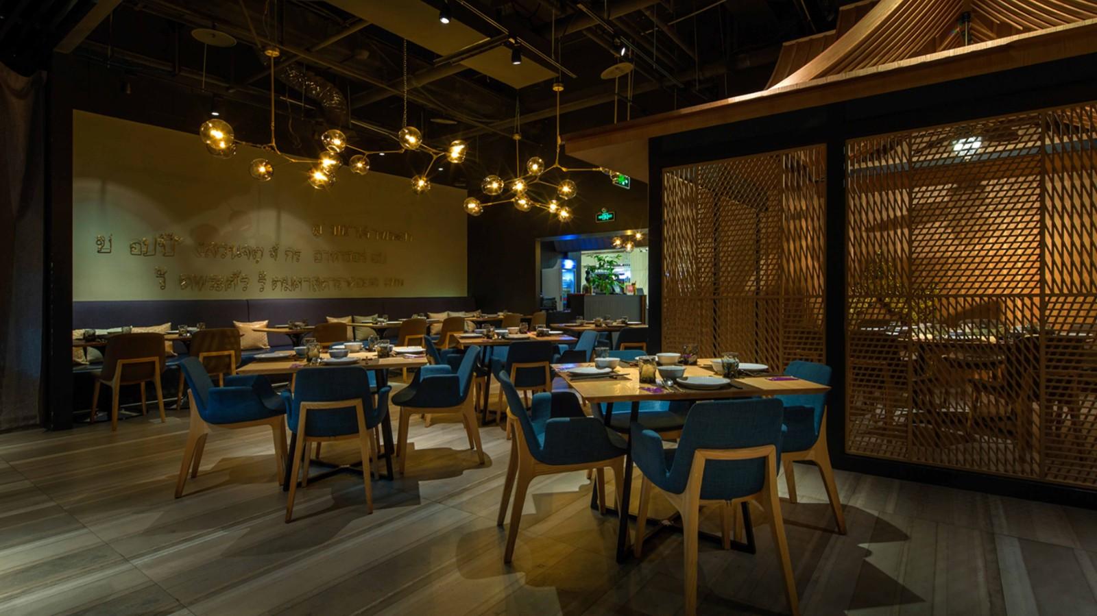 泰香米 · 泰國餐廳