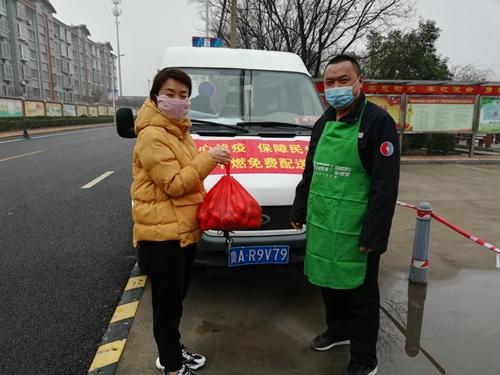 转发——《中国建设新闻网:ballbetapp下载集团开展同心抗疫便民服务进社区活动》
