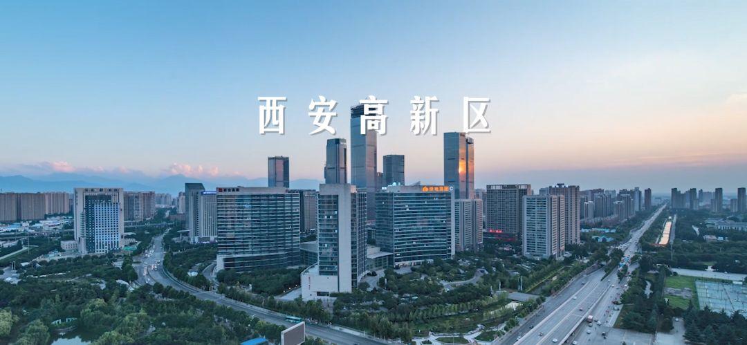 """陕西九仓荣获西安高新区""""三个经济""""优秀企业奖"""