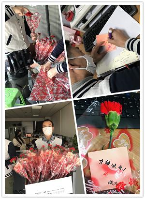 陕西九仓庆三·八妇女节
