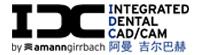 IDC扫描仪