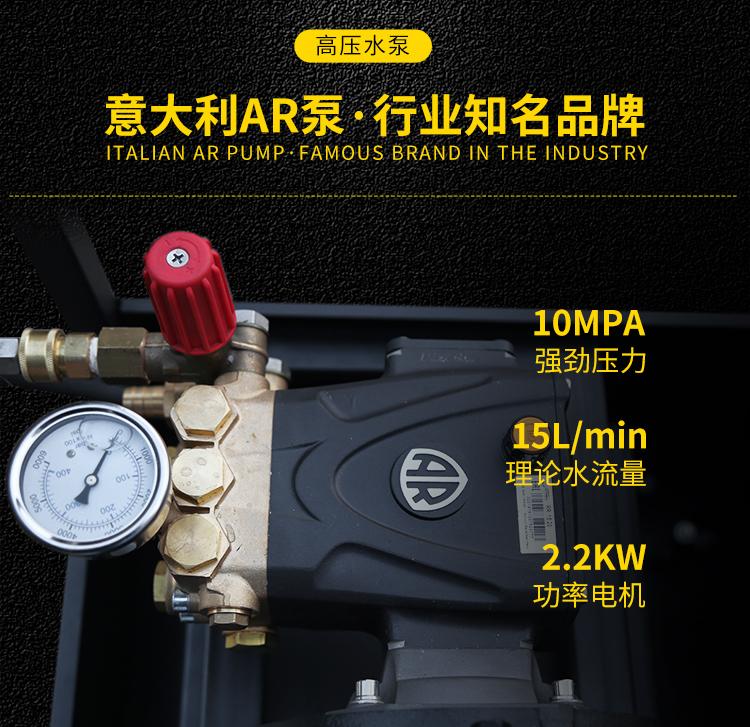 KQ-1015H熱水清洗機