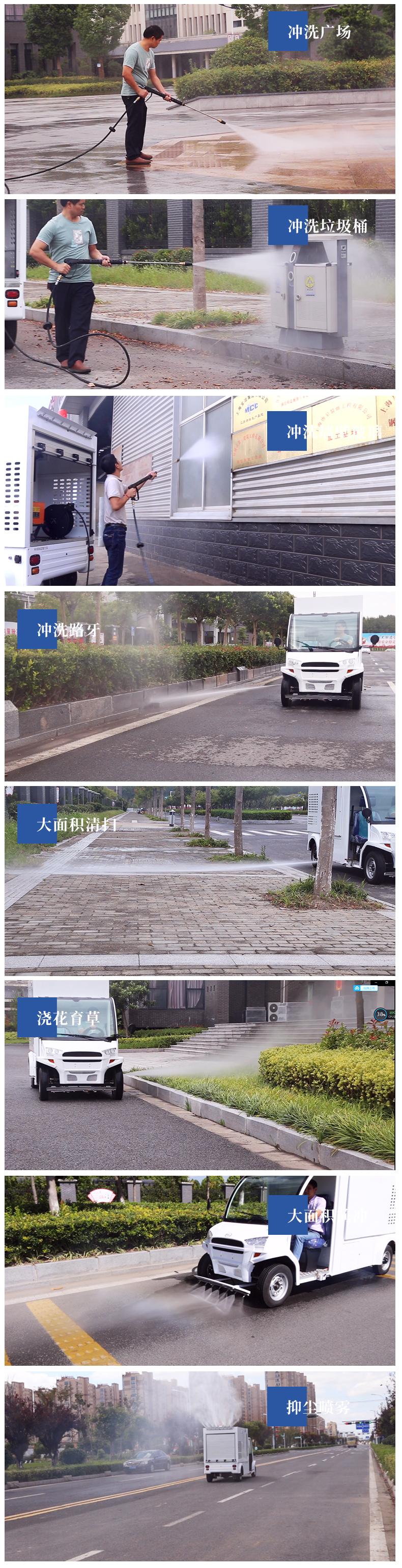 科球多功能城市清洗车