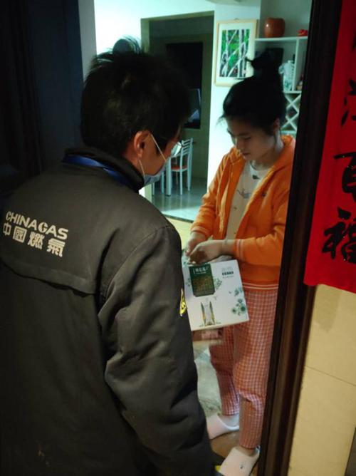 转发——《中华工商网:中国贝博手机登录东南区域设网格片区 服务不打烊》
