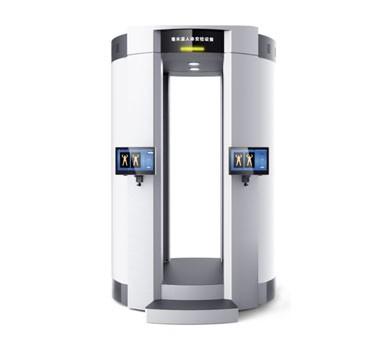 毫米波人体安检仪_ZH-W1002A
