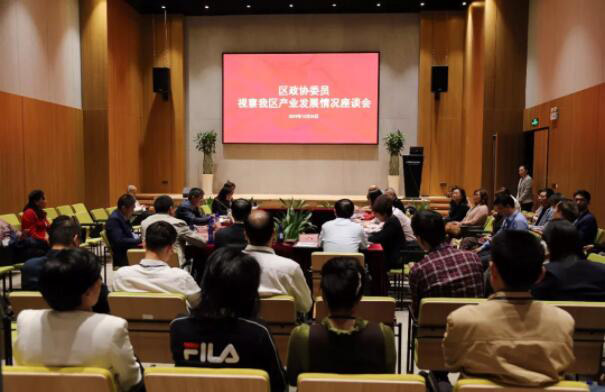 【建言献策】盐田区政协委员谋良策 助推区产业高质量发展