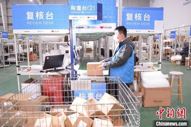 """义乌跨境电商进口""""开门红"""" 日均包裹量同比增长657.37%"""