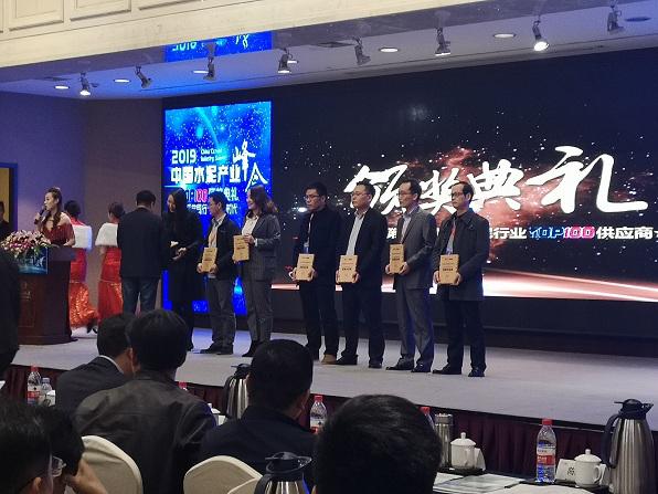 热烈祝贺公司参加2019中国水泥产业峰会并取得圆满成功