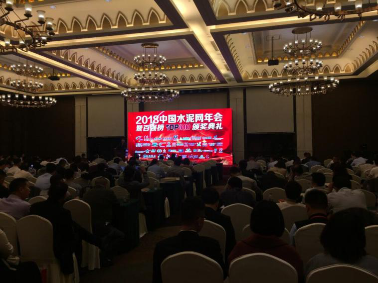 上海宝英光电科技有限公司获得2017中国水泥行业百强供应商称号