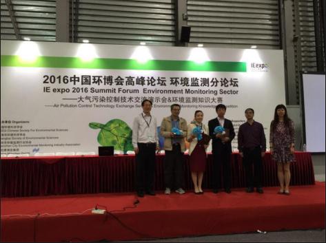 上海宝英光电科技有限公司参加2016年上海环博会