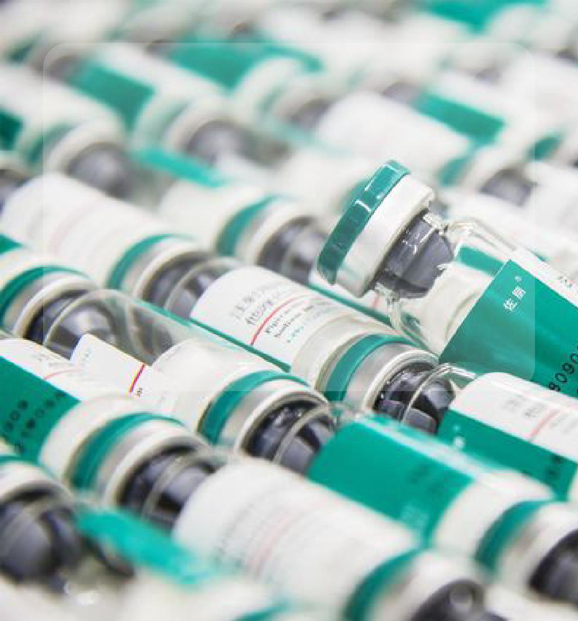 2020亚洲制药产业大会