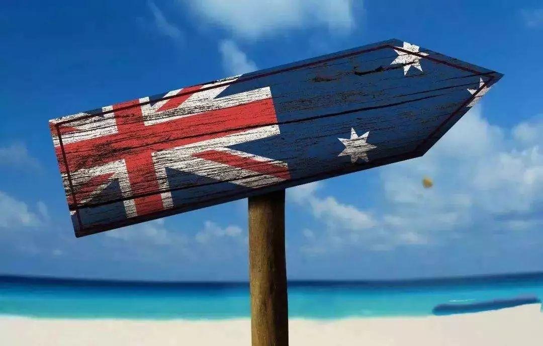 《空中留学工作室》第二十五期 | 2020澳大利亚移民专业BIS和BA全方位解答