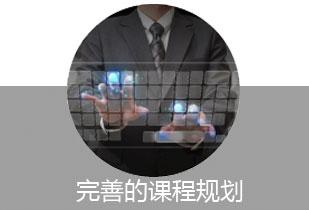 产品经理国际资格认证(NPDP)
