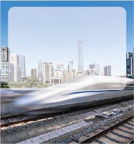 2020市域铁路安全建造与智能运维高峰论坛