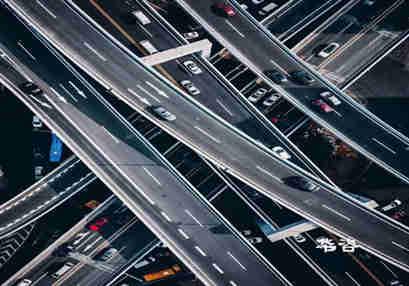 公路安全评价:第三方专业公路交通安全技术评价机构如何开展涉路安评?