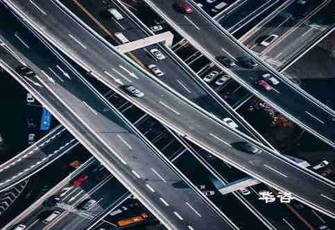 10年专注公路安全评价,华咨公司为推进公路安全技术评价机构如何开展涉路安评?