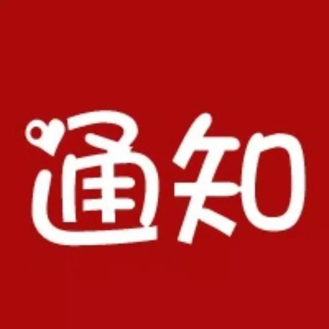 【好消息】广东中小微企业社保单位缴费减免5个月!