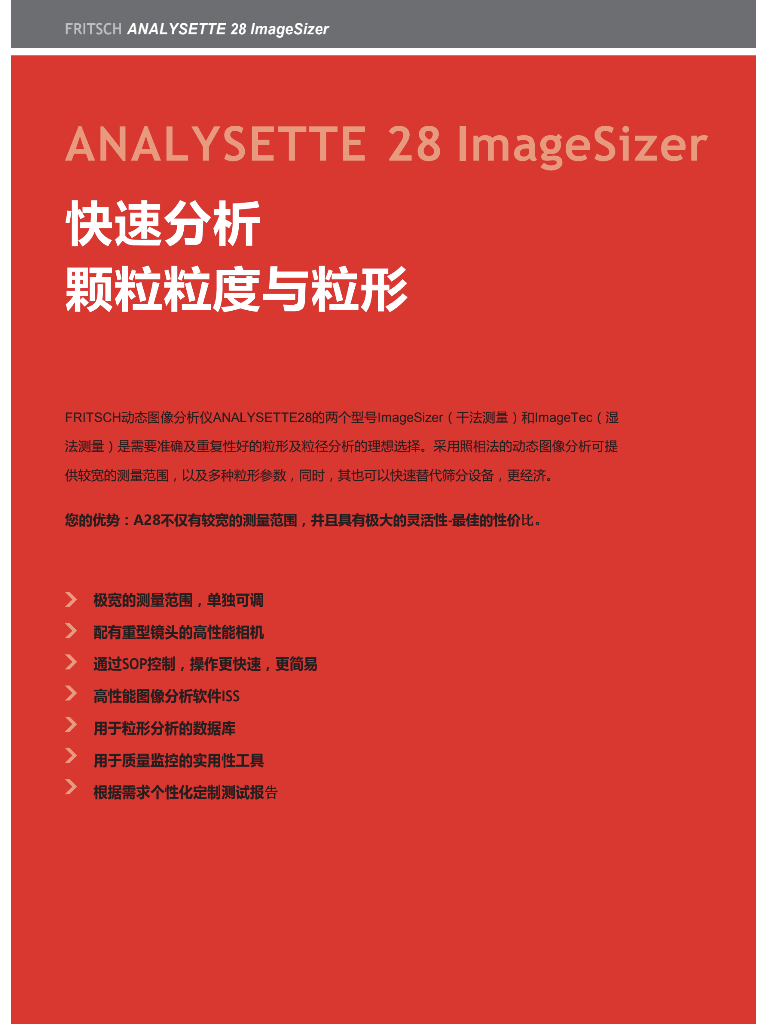 ANALYSETTE 28 ImageSizer