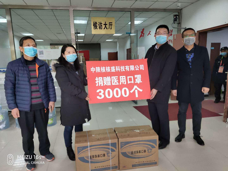 万博manbetx体育向杨凌示范区捐赠防疫物资