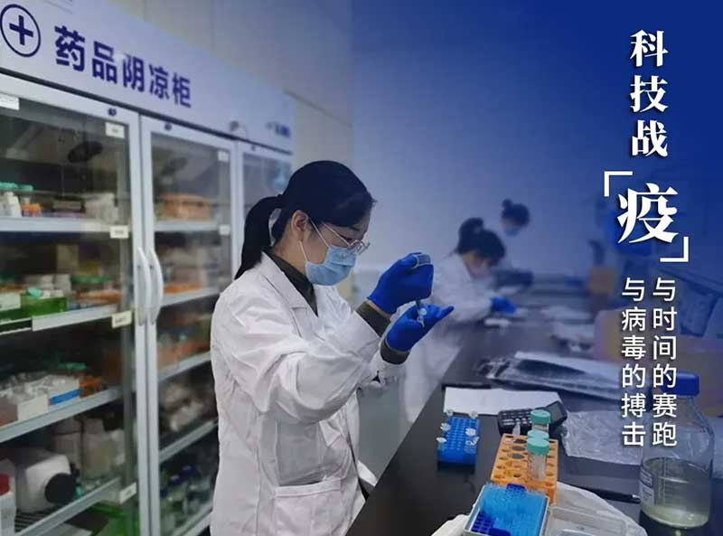 重磅I华迈兴微微流控化学发光新冠病毒检测试剂盒获得CE认证