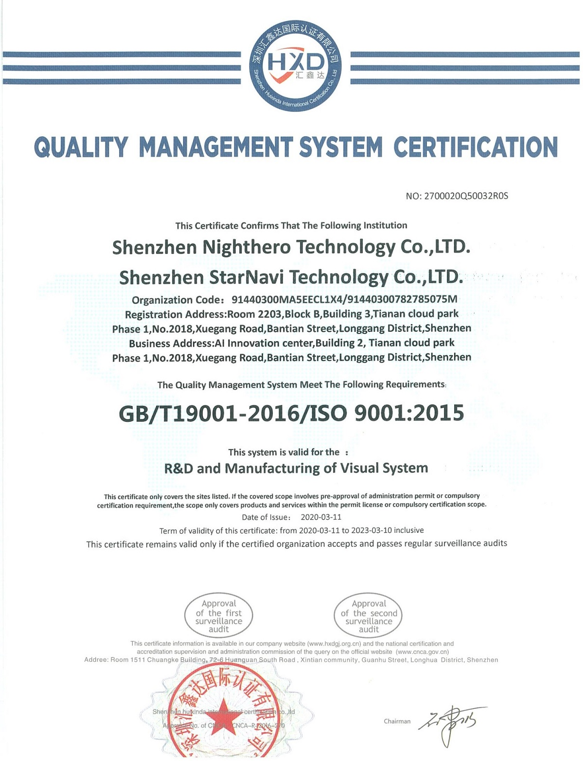 Shenzhen Star-Navi Technology Co., Ltd.