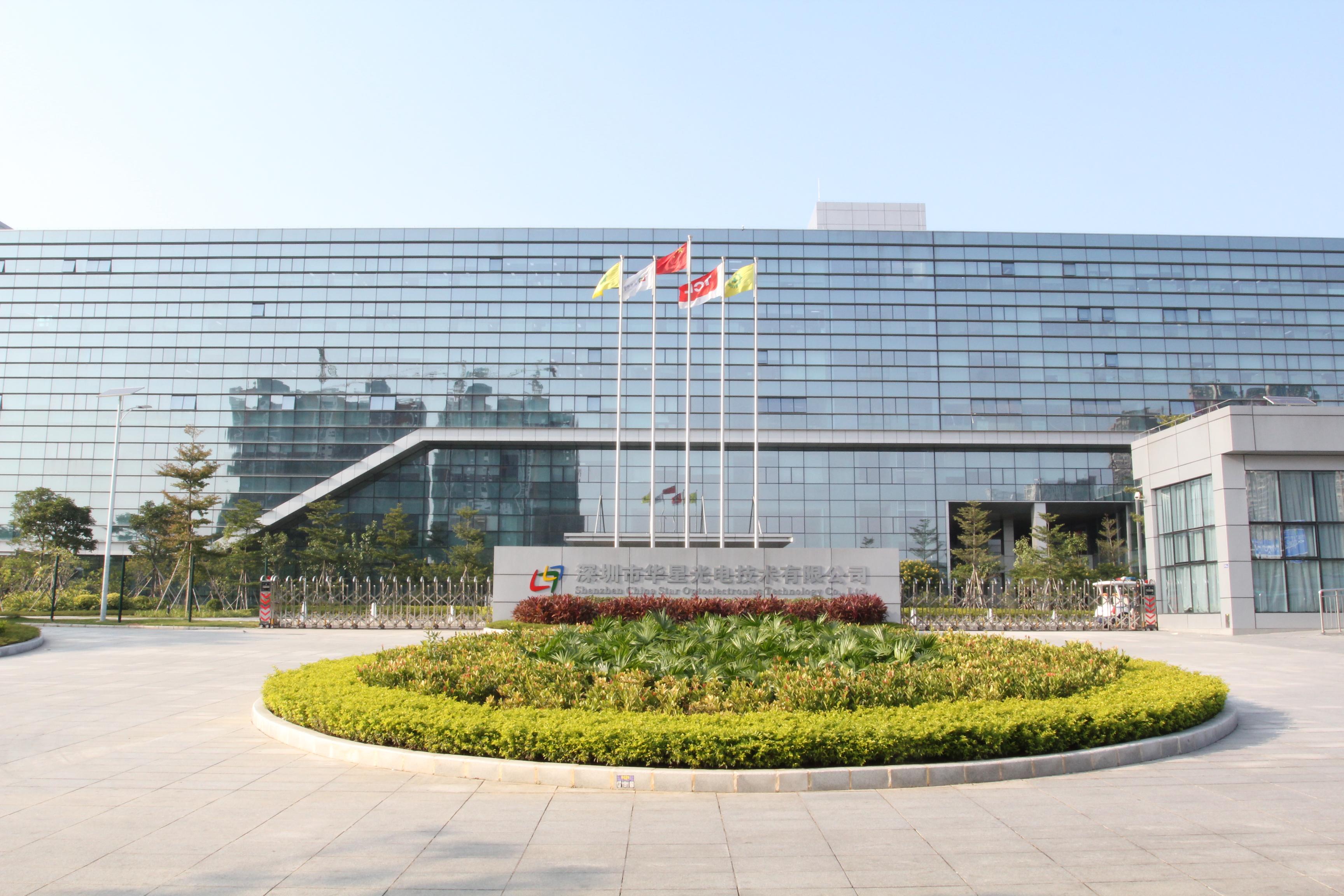 TCL华星大尺寸面板出货面积首进全球第二