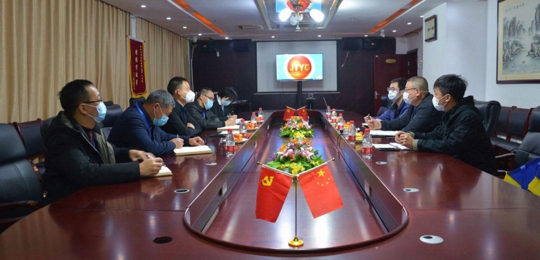 金田阳光投资集团深化与商城集团战略合作,优势共赢再上台阶