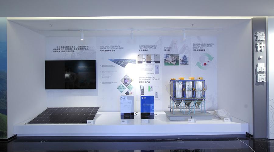 重磅!张家口百年工业设计创新中心正式揭牌亮相