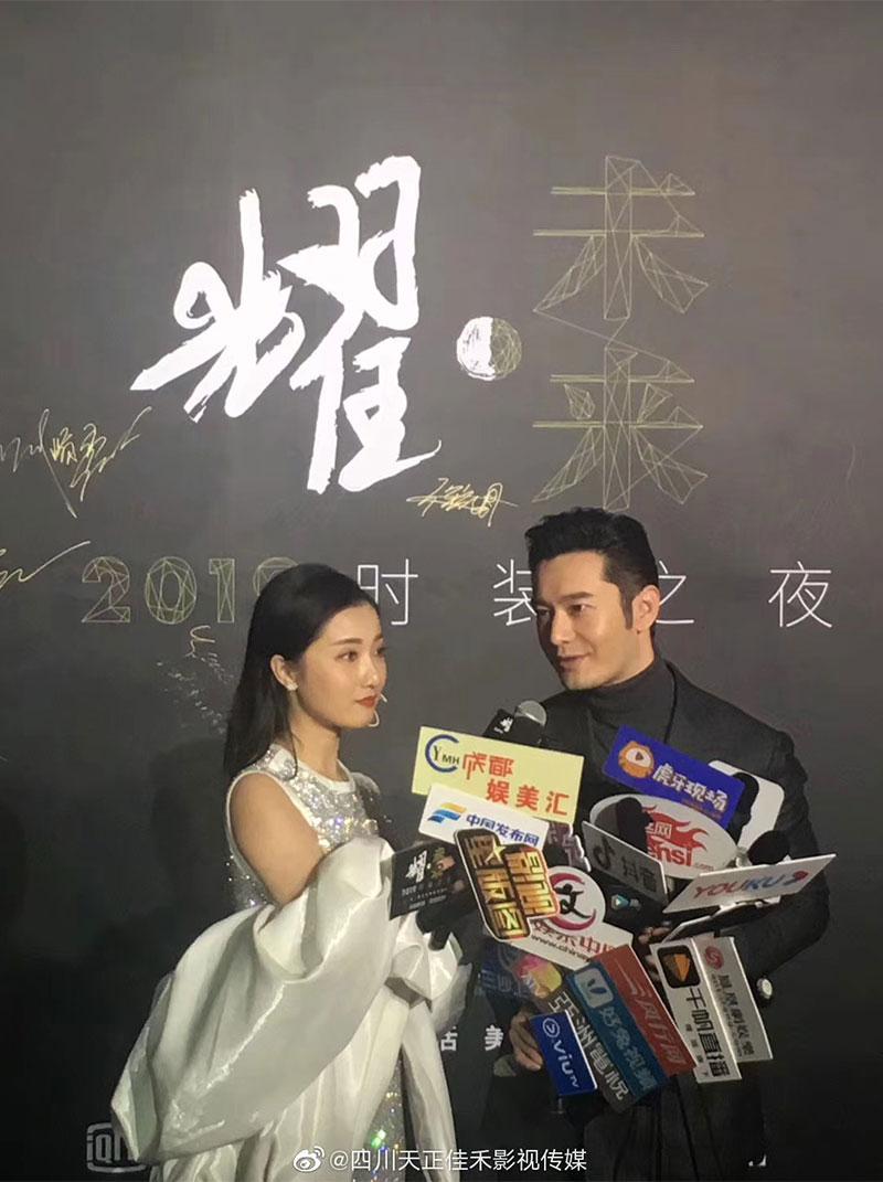 """""""耀未来""""2019时装之夜,群星璀璨,佳禾摄像直播助力"""