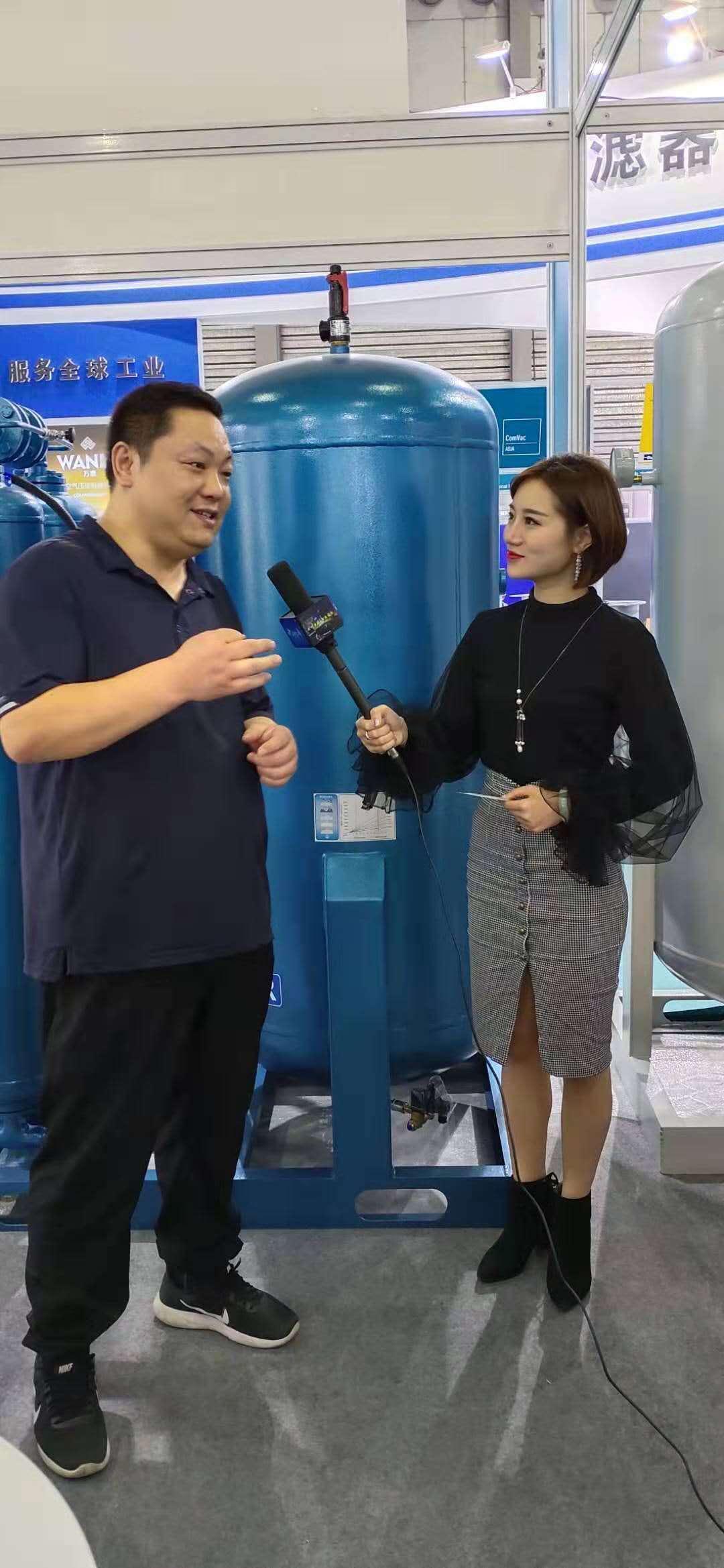 上海国际空缩机及设备展展会盛况