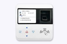 Z-5000C 指纹在线ballbet苹果下载仪
