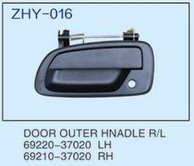 Door Outer Handle