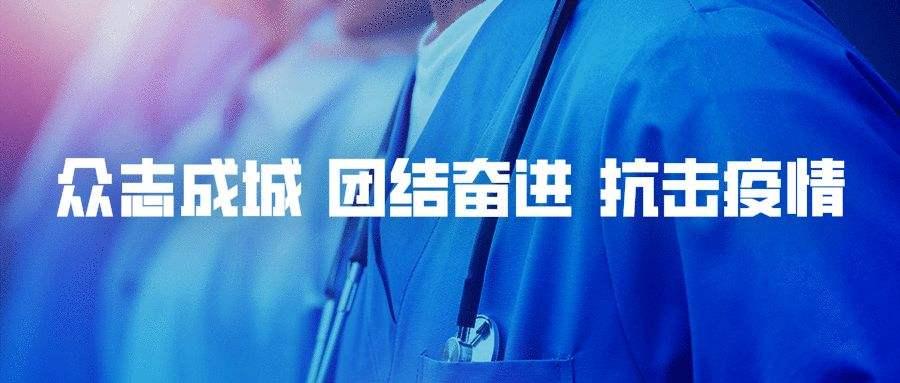深圳海关减免抗疫科研设备进口税1400余万元