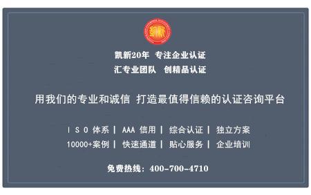 职业健康安全:ISO45001:2018已发布 OHSAS18001将被撤销