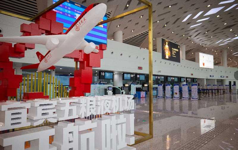 宜宾五粮液机场通航短视频拍摄制作服务