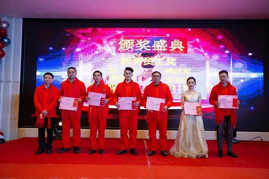 热烈庆祝重庆博张机电设备有限公司2020年会盛典取得圆满成功