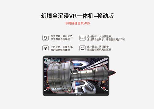 产品介绍综合页手机端