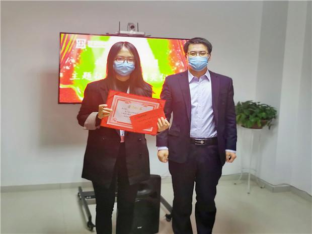 """""""我心中的万博manbetx官网 welcome""""主题征文比赛活动圆满落幕"""