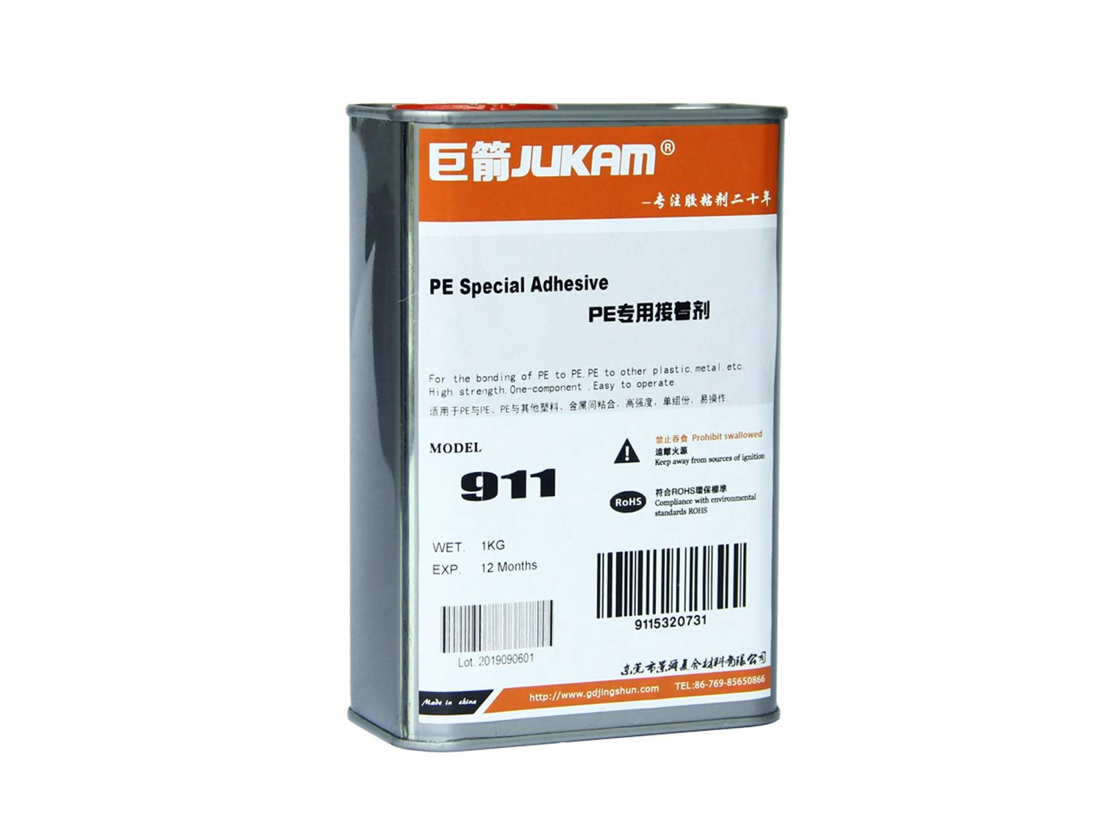PE聚乙烯专用接着剂-911